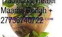 Strong Psychic International Healer Maama Ronah+27736740722