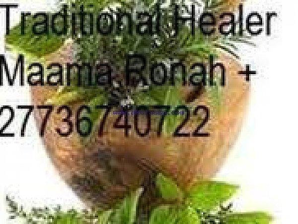 Strong Psychic International Healer Maama Ronah+27736740722
