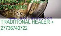 +27736740722 POWERFUL TRADITIONAL HEALER & SPIRITUAL HEALER IN USA, UK, AUSTRALIA, CANADA