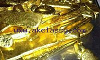 Buy Gold Bar and Diamond available for sale
