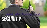 Hospital security guards needed