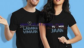 Buy Amazing Couple T shirts Online at Beyoung