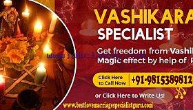 Inter Caste Love Marriage Speciealist +91-9815389812