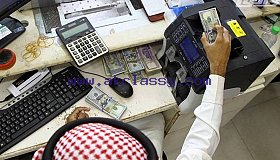 Saudi citizens financing. Apply now and get a loan