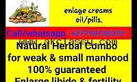 NAMUTEKAYA PURE HERBAL OIL FOR SEXUAL PROBLEMS CALL +27710732372 OMAN