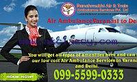 Pick Reasonable Cost Air Ambulance in Varanasi by Panchmukhi