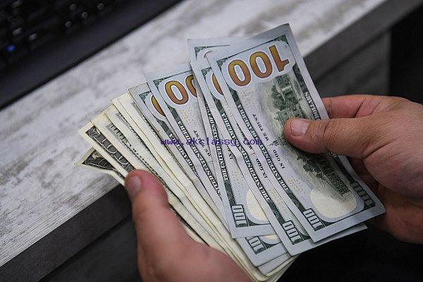 Do you want to borrow money?