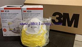 KN95 Face Masks for Sale