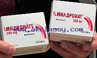 Medicaments from Russia.