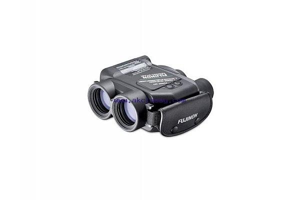 Fujinon Techno-Stabi TS1440 14x40 Binoculars (MEDAN VISION)