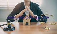 DON'T WASTE TIME! GET PROFESSIONAL DIVORCE LAWYERS ON JUST A PHONE CALL