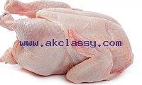 Buy quality brazil chicken online