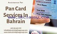 PAN Card Services in Bahrain