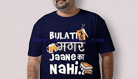 jaane_ka_nahi_navy_blue_plus_size_men_model_1_6_grid.jpg
