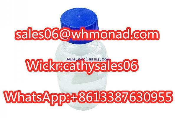 99.5% GBL 96-48-0 Safe Steroid Solvent gamma-Butyrolactone 100% Pass Customs