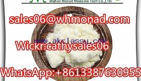 Buy 2, 5-Dimethoxybenzaldehyde CAS No. 93-02-7 with Safe Delivery