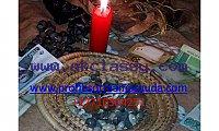 CAST CLEANSING SPELL, BANISH EVIL SPIRITS +27710304251