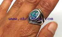 ஹ∰∭+Magic Ring healing/Prophecy +27795742484.∭∰ஹ