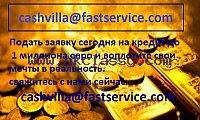 Вам нужен бизнес или личный кредит