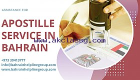 Apostille Services in Bahrain