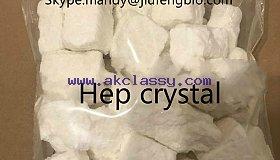 Buy 2fdck Etizolam Efedrine HCl, Meth, Lsd, Mdma,  5F-MDMB-2201,5-Meo-Dalt,25i-nbome