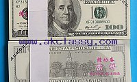 HIGH QUALITY UNDETECTABLE COUNTERFEIT MONEY FOR SALE IN ALL (CLASSIFIED)  HIGH QUALITY UNDETECTABLE