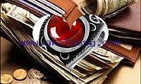 Devoted Most Healer $ Magic wallets For Money Spells_Bussiness Blesing spells $ Magic Rings For Protection()Welkom Bloemfontein Bethlehem Kroonstad::+27818064748 Sheikh Abdallah