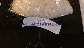 MDMA crystal amphetamine MDPV Methadrone Methylone bk-mdma crystal 4MEC Crystal JWH-018 JWH-073