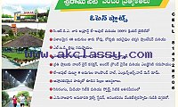 Residential approved open plots for sale in AMARAVATHI,GNT
