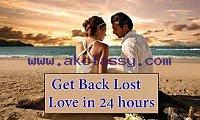 T 장업소/レا3لحر Super {King of}} bring back lost love spells-fix broken marriage-solve divorce issues in Rustenburg Potchestroom Klerksdorp (+27)818064748 Sheikh Abdallah