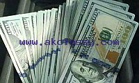 URGENT LOAN AT 3% RATE. LOAN IS APROVED WITH 24 HOURS. APPLY NOW