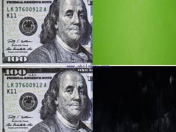 Chemical for cleaning black currency money