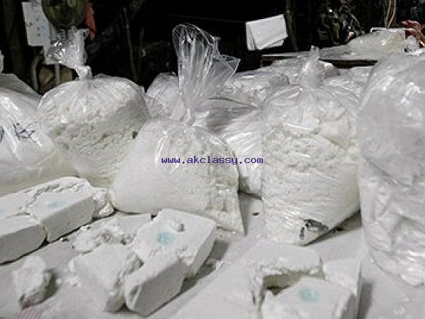Buy Cocaine Online   Crack Cocaine For Sell Online   Buy Crack Cocaine Online