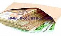 Loan offer 100% guarantee