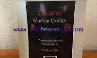Caluanie Muelear Oxidize Parteurize for sell