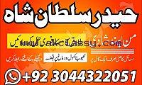 black magic expert in karachi