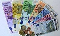 Genuine Loan Offer Apply Now