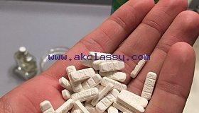 xanax, alprazolam,benzos,oxycondon.oxycodin,ritalin,rubifen