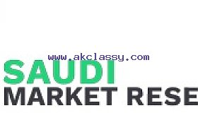 Market Research Reports and Consulting