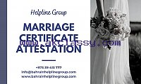 Marriage Certificate Attestation Bahrain