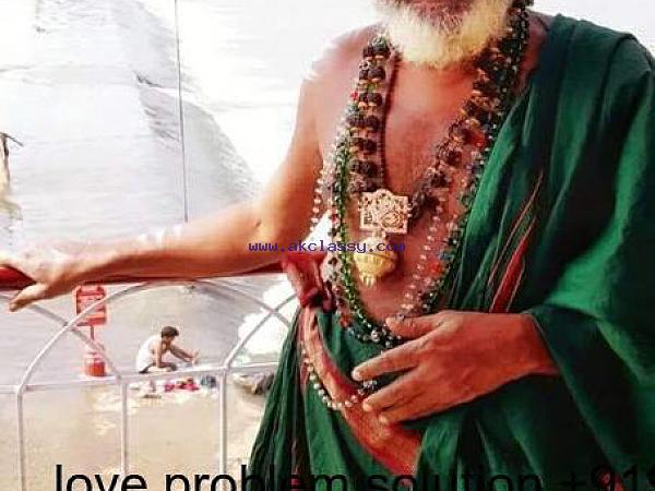 SLOTR TEVA LOVE PROBlem solution+919549533121