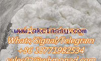 CAS 288573-56-8 KS-0037 white powder 1-boc-4 wickr:adawang