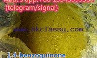 best price 1,4-Benzoquinone cas 106-51-4 in stock