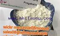 China factory supply powder Pregabalin CAS 148553-50-8