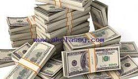 Dapatkan pinjaman cepat untuk memenuhi keperluan anda hari ini dengan kadar faedah yang rendah.