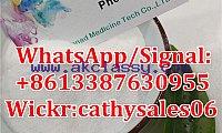 CAS 62-44-2 Phenacetin Painkiller Medicine For Pain killer
