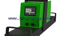 Battery Lifting Magnet | MPI