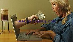 BUSINESS LOANS AVAILABLE LOANS IS HERE FOR YOU PERSONAL BUSINESS LOAN