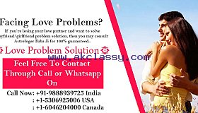 online-love-and-relationship-problem-solution-astrologer_copy_grid.jpg