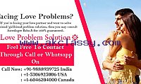 Best ‎No.1 Best Love Marriage Expert |How to Get Lost Love Back CALL NOW IN U.S.A